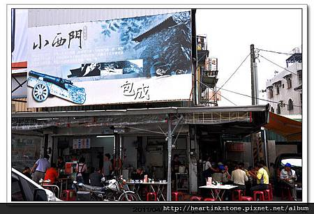 台南小吃巡禮(20110414)15.jpg