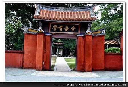 台南小吃巡禮(20110414)19.jpg