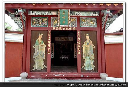 台南小吃巡禮(20110414)21.jpg