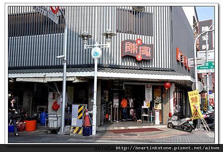台南小吃巡禮(20110414)23.jpg