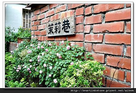 台南小吃巡禮(20110414)26.jpg