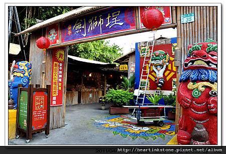 台南小吃巡禮(20110414)28.jpg