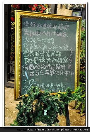 十八巷花園(20110119)4.jpg
