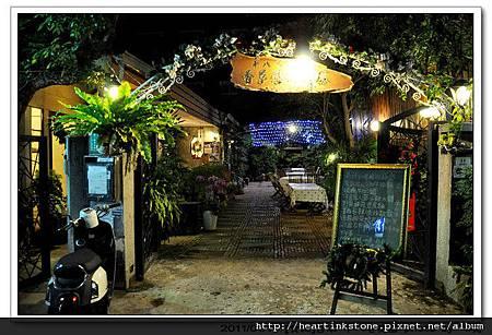 十八巷花園(20110119)5.jpg
