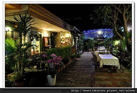 十八巷花園(20110119)6.jpg