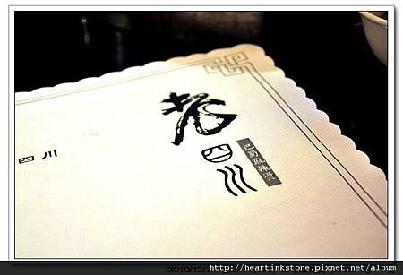 老四川(20101231)1.jpg