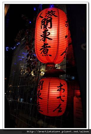旅人(20101230)2.jpg