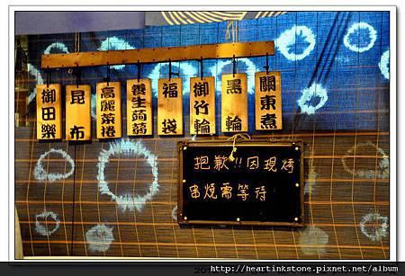 旅人(20101230)6.jpg