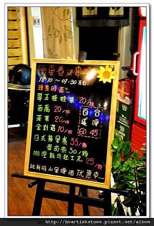 旅人(20101230)7.jpg