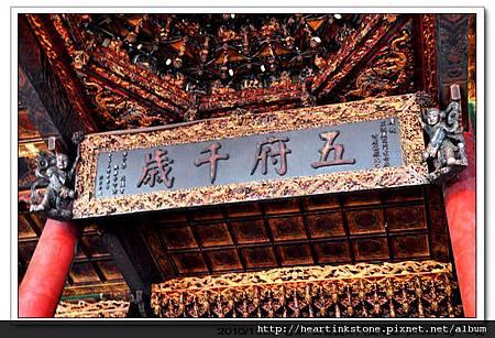 鹿耳門聖母廟(20101126)5.jpg