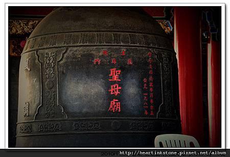 鹿耳門聖母廟(20101126)29.jpg
