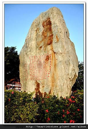 鹿耳門聖母廟(20101126)31.jpg