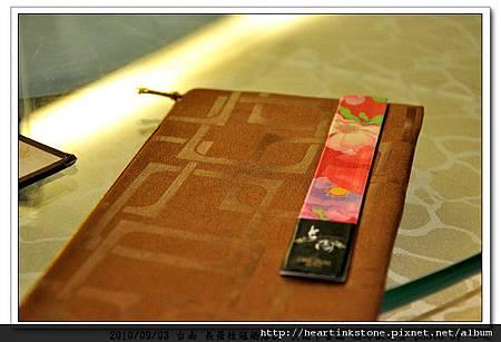 長園中餐廳(20100902)1.jpg
