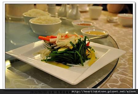 長園中餐廳(20100902)4.jpg