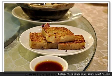 長園中餐廳(20100902)9.jpg