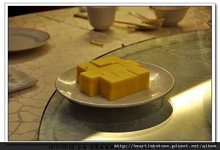 長園中餐廳(20100902)16.jpg