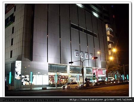 大大茶樓(20100423)1.jpg