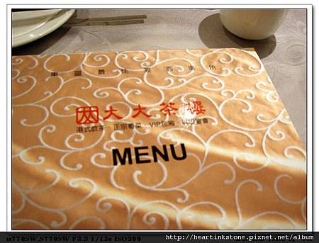 大大茶樓(20100423)2.jpg