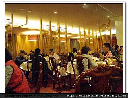 大大茶樓(20100423)3.jpg