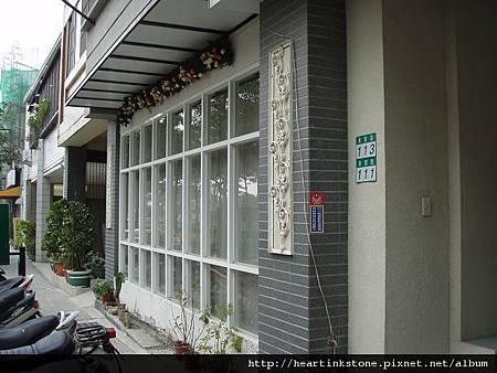 泥法中餐(20091112)2.jpg