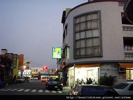 三大牛肉火鍋(20091008)2.jpg