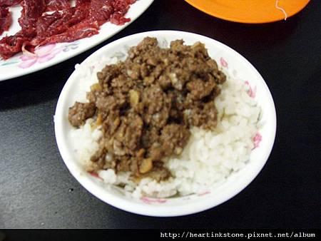 三大牛肉火鍋(20091008)10.jpg