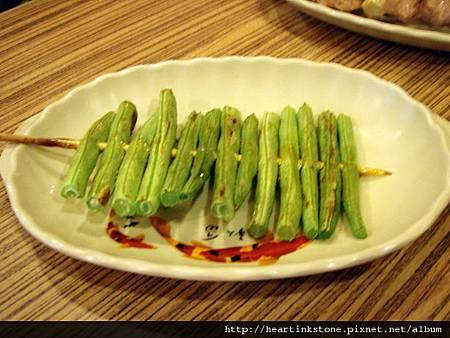 府城騷烤家(20091006)9.jpg