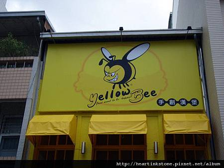Yellow Bee(20090930)1.jpg