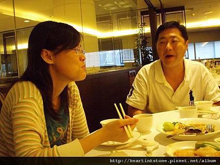 長園飲茶(20080830)9.jpg