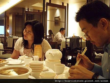長園飲茶(20080830)10.jpg