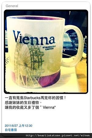 維也納祝福2.jpg
