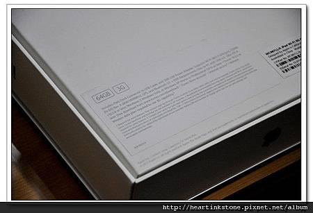 iPad2開箱4.jpg