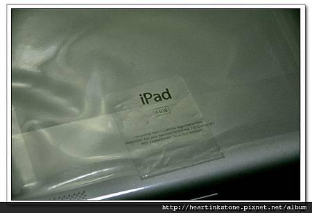 iPad2開箱7.jpg