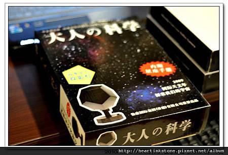 35mm LOMO 3.jpg