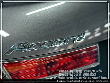 Accord交車1.jpg
