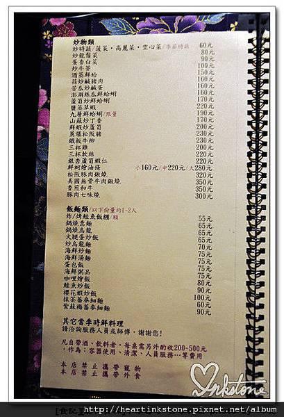 中華壽司單點10