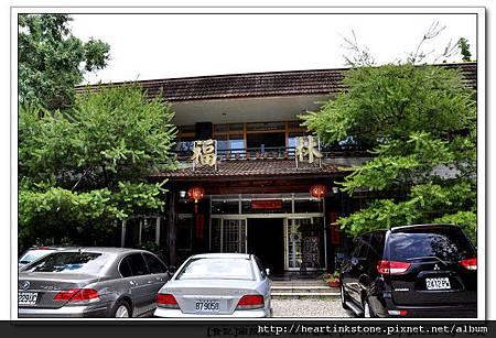 福林餐廳3