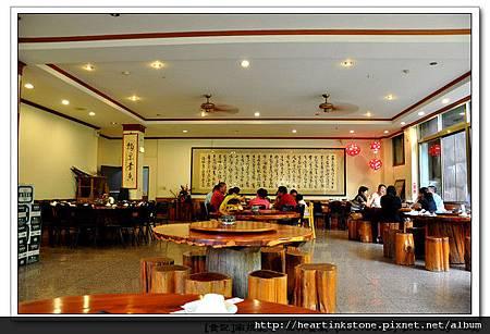 福林餐廳4