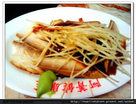 林聰明沙鍋魚頭9