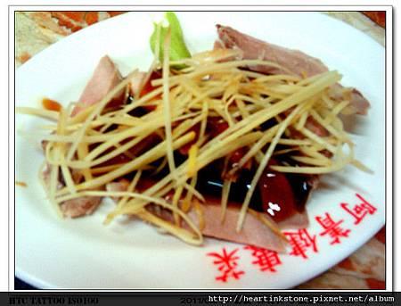 林聰明沙鍋魚頭10