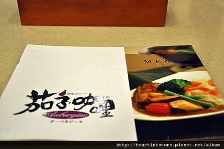 茄子咖哩(20100111)2