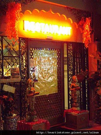 坦都印度餐廳2