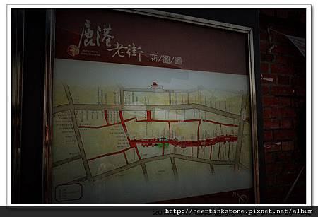 鹿港老街巡禮(20110227)1