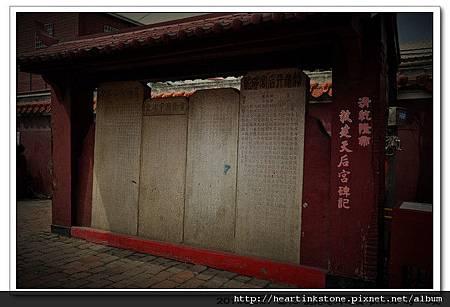 鹿港老街巡禮(20110227)10