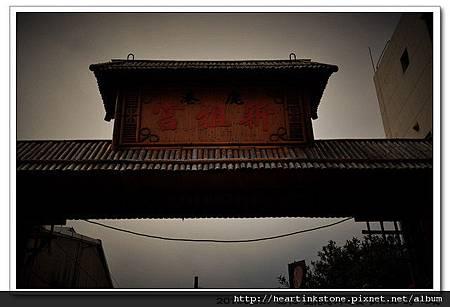 鹿港老街巡禮(20110227)14