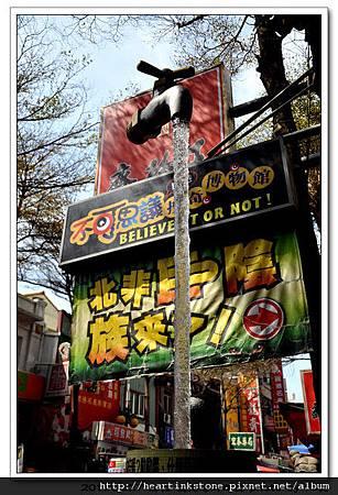 鹿港老街巡禮(20110227)17