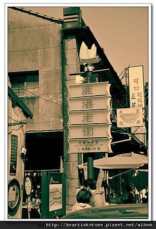 鹿港老街巡禮(20110227)29