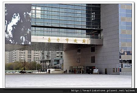 台中市政府外拍(20110221)4