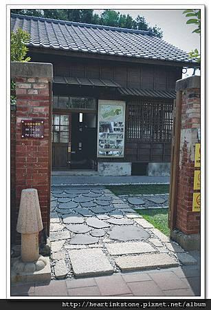 台鹽宿舍(20101126)4