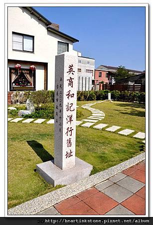 德商東興洋行(20101126)11